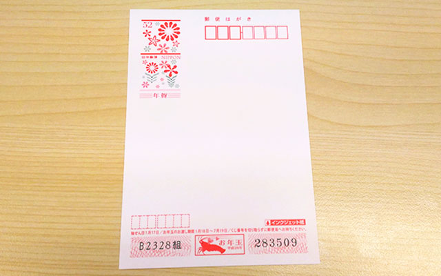 japans postal service puts cunning touches to new year post cards grape japan