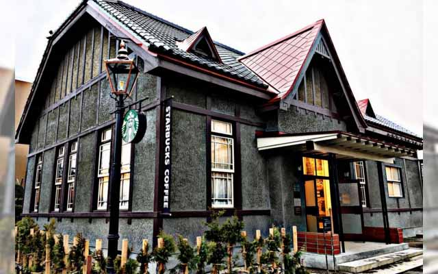 We Often Hear Of Starbucks Opening New Locations But Not Many Stand With The Same Poise This In Hirosaki Aomori Does Open Since April 2015