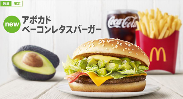 McDonald's Japan To Release McChocolate French Fries ...