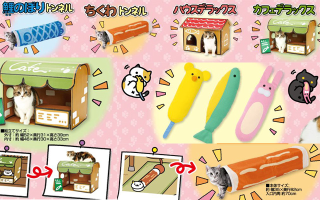 Turn Your House Into A Cat Paradise With These Real Life Neko