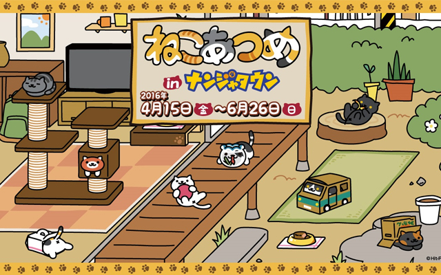 New Neko Atsume Theme Park Will Put You