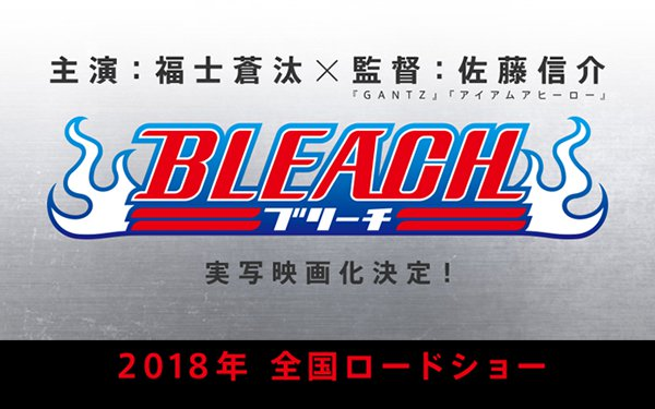 bleach liveaction movie coming to japanese theaters in