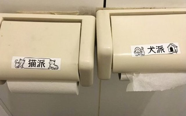 japanese toilet paper holder. Japan has amazing toilets as you might know  and they ve surpassed the functionality of non Japanese by light years They electronically clean Toilet Paper grape