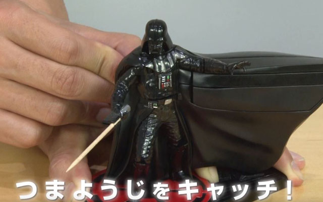 The Force Is Not So Strong With The Darth Vader Toothpick Dispenser When  You Actually Use It – grape Japan 2ce4fa666