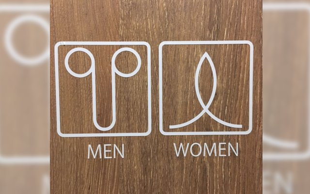 Bathroom Signs Japan lol – grape