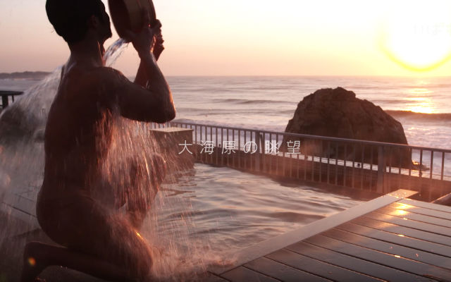 Ibaraki Prefecture Is Promoting Their Hot Springs With Videos Of Buff Naked Guys -5588