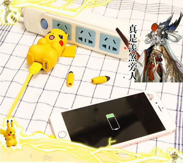Get A Thunderbolt Of Battery Life From This Pikachu Butt -4583
