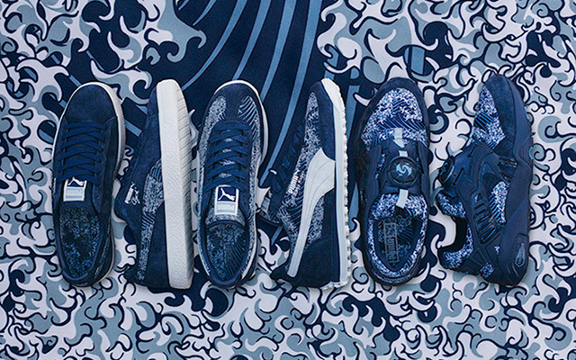 sale retailer ab978 ed60a Japan Celebrates Marine Day With Sneakers Inspired By ...