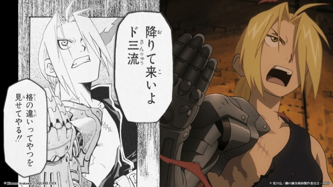 Takes On The All Japanese Cast Of Upcoming Live Action Fullmetal Alchemist Film Seem To Cover Spectrum Reservation Optimism And Apathy