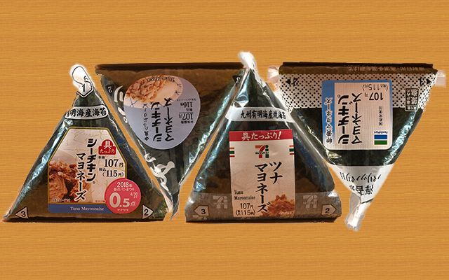 The Best Onigiri You Can Buy In Japanese Convenience Stores