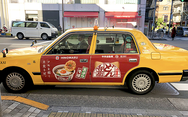 New Tokyo Taxi Service Offers Free Rides And Free Noodles