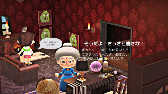 Animal Crossing Player Brilliantly Retells Spirited Away Scene By Scene Grape Japan