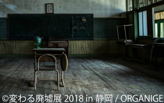 Building japanese furniture Interior Get Creeped Out Looking At Japanese Abandoned Buildings Photography Grape Get Creeped Out Looking At Japanese Abandoned Buildings Photography