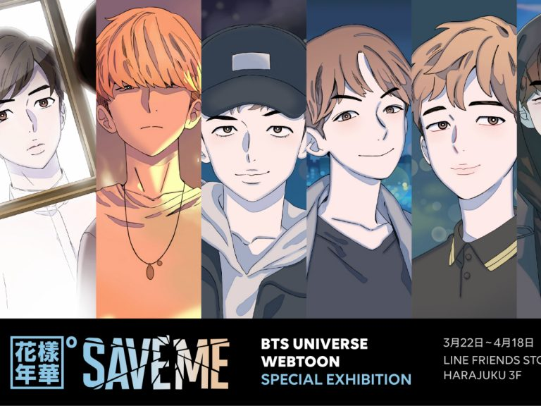 LINE store Harajuku Presents BTS Webtoon Exhibition 'Save Me' for 1