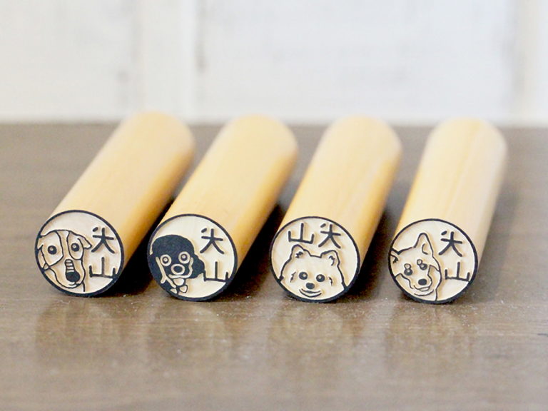 Create a Personal Hanko Seal Featuring Your Own Dog to Stamp