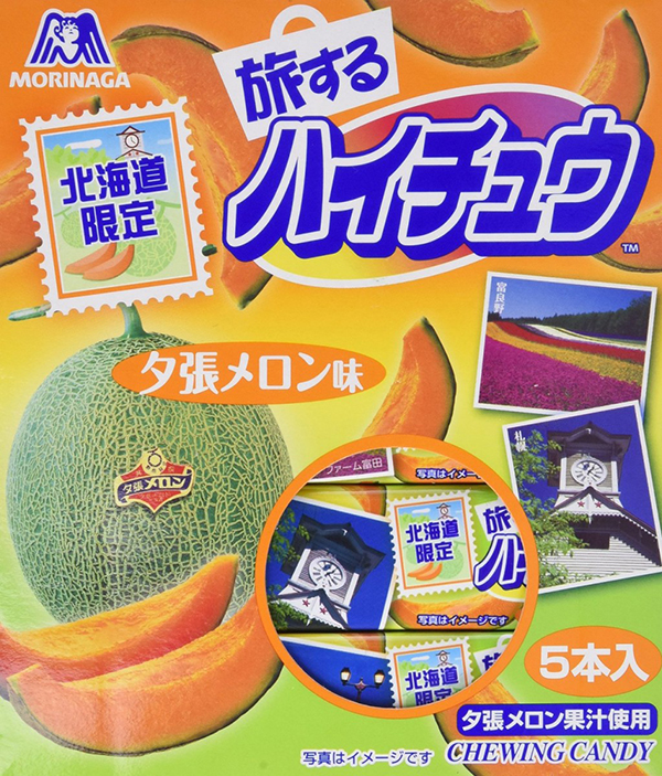 japanese-5popular-sweets-06