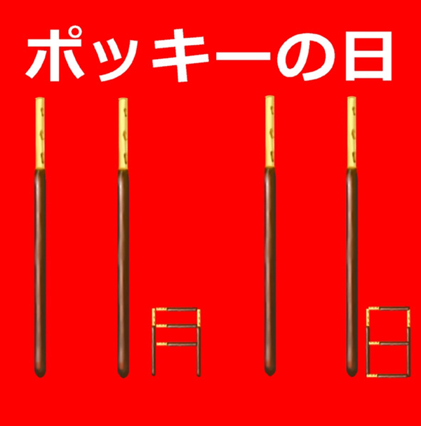 japanese-5popular-sweets-09