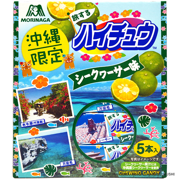 japanese-5popular-sweets-11