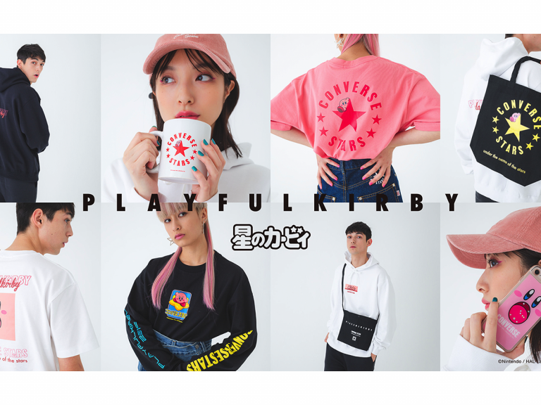 ulteriore microprocessore crociera  Tokyo's First 'Playful Kirby' Pop Up Shop Offers Gender Neutral Fashion  from Converse and Shogo Sekine – grape Japan