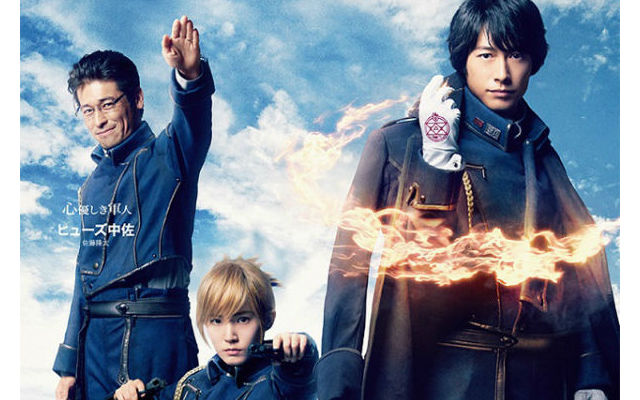 A Fan Event For Popular Manga And Anime Series Fullmetal Alchemist Showed Off The Third Latest Teaser Trailer Upcoming Live Action Film
