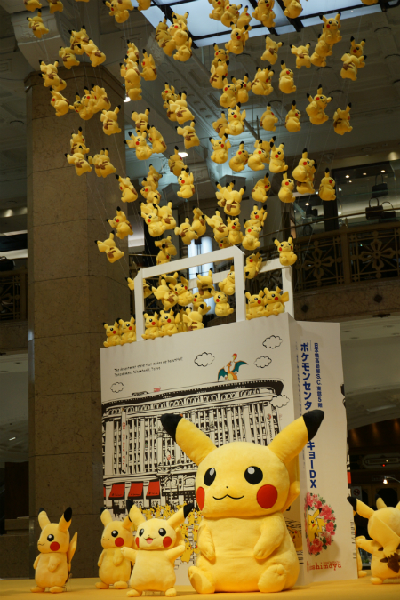 Largest Pokemon Center In Japan Tokyo Dx In Nihonbashi