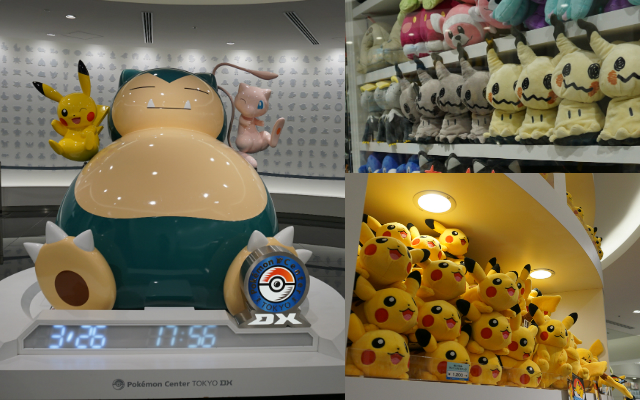 A Guide to All Pokemon Centers in Tokyo – grape Japan
