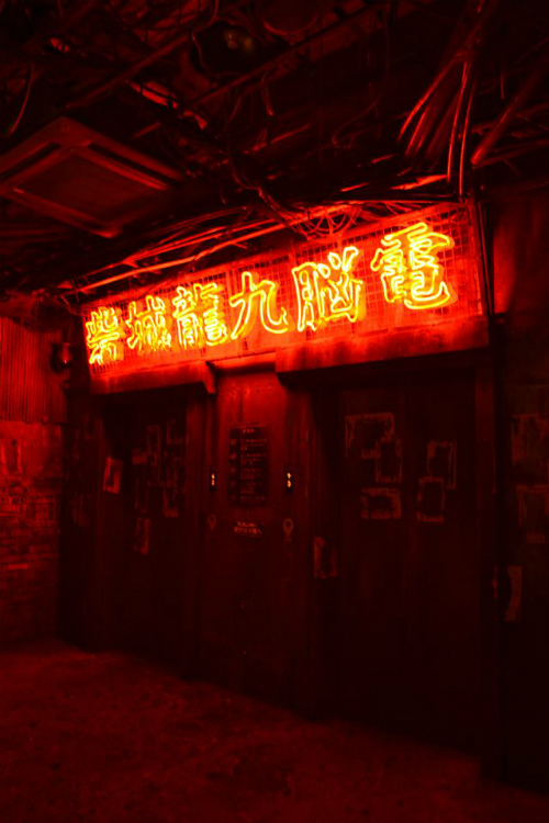 This Tokyo Arcade's Creepy Dystopian Atmosphere is Straight