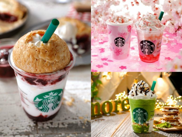 Christmas Tree Frap.Starbucks Japan S Greatest Frappuccino Creations That Should