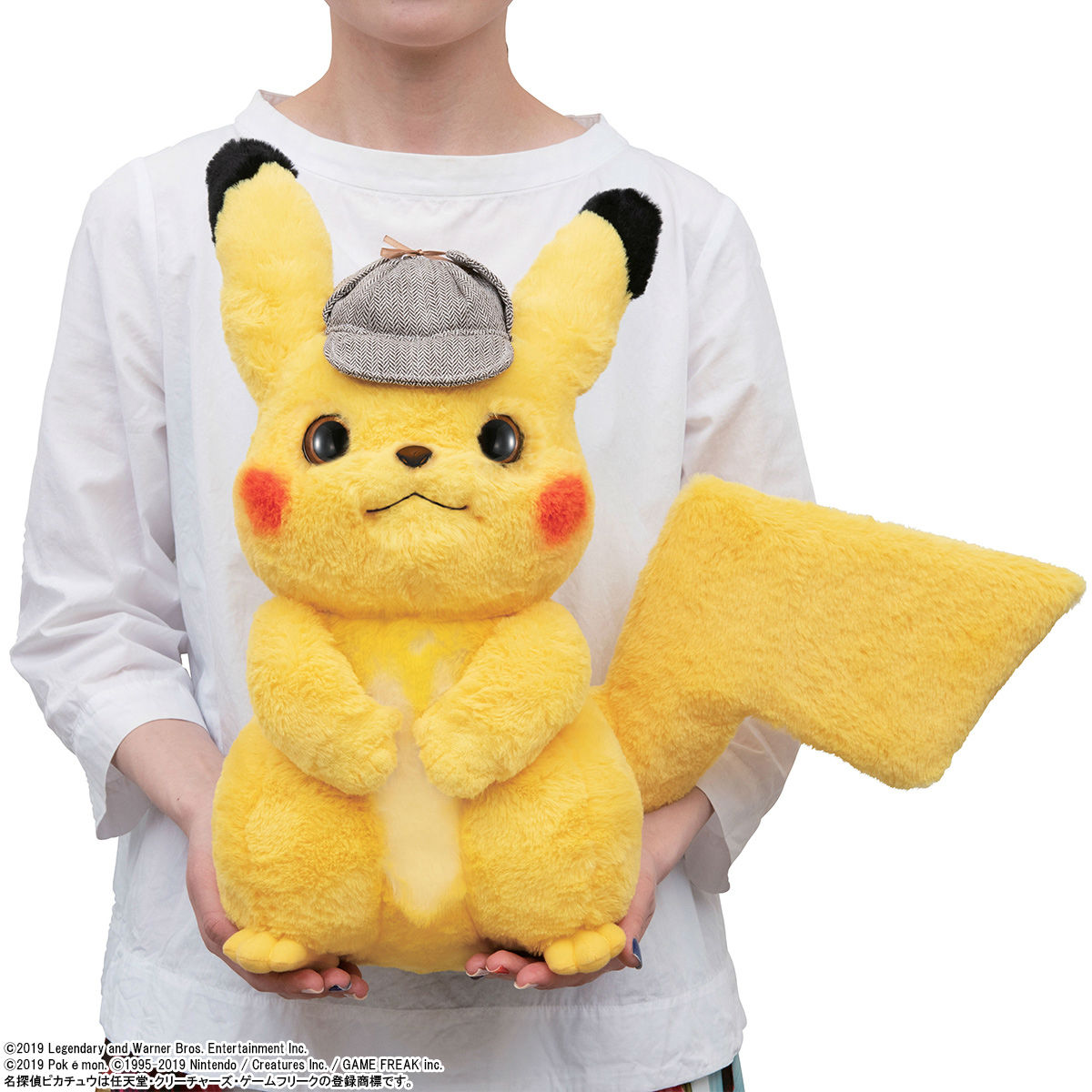 Life-size Posable Detective Pikachu From Bandai Is Ready To