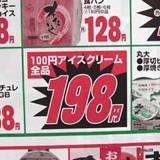 11663_main