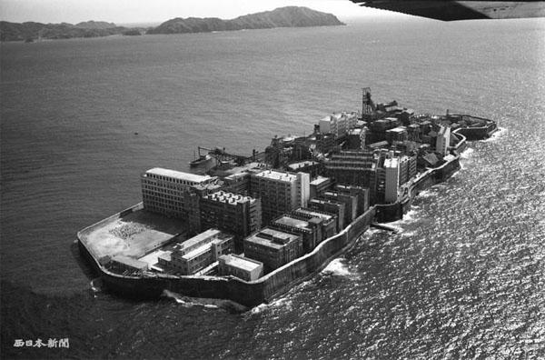 出典:軍艦島アーカイブス