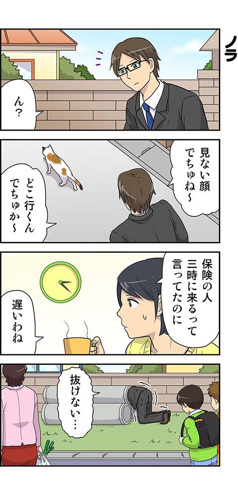 13590_ganma_02