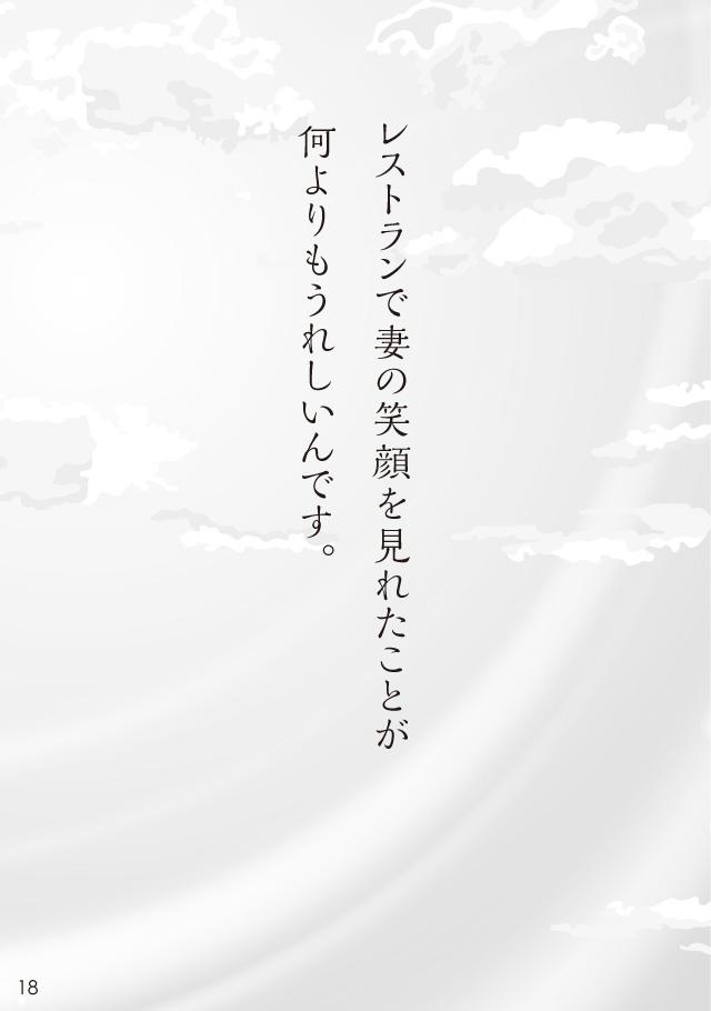 14650_15