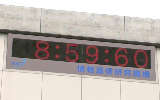 時計の表示は? 明日7月1日は『8...