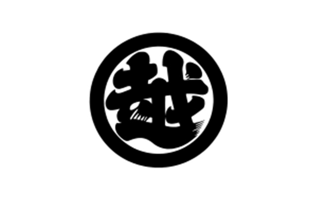 grape [グレイプ]三越伊勢丹が「元旦から2日まで休業」 賛同の声が続出!
