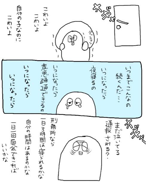 18007_03