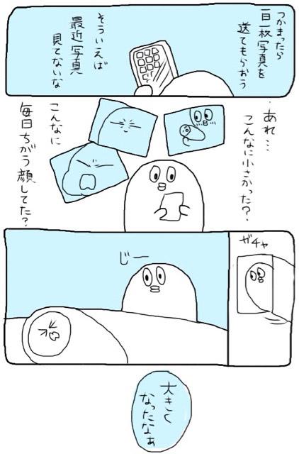 18007_04