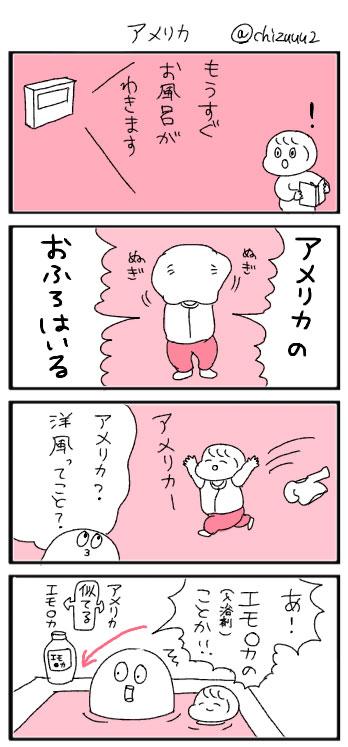 18845_01