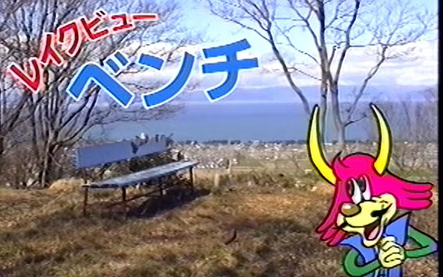 20061_03