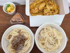 丸亀製麺でテイクアウトできるうどんや天ぷらメニューは? おいしく食べる方法は?