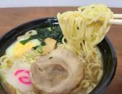 富士そばのラーメンを食べてみたら ネットの口コミに「そばはまずいけど…」
