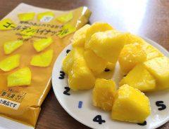 セブンイレブンの冷凍フルーツで一番おいしい果物は? 食べ方別のおすすめは?