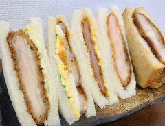 セブンイレブンのサンドイッチでおすすめをランキング 肉系でおいしいのは?
