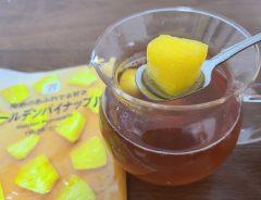 セブンイレブンの冷凍フルーツを紅茶に入れたら… 「考えた人、天才では?」