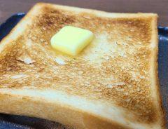 セブンイレブンの『金の食パン』と『セブンブレッド』を食べ比べ おいしいのはどっち?