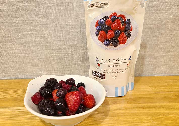 ローソンの冷凍フルーツ、6種をランキング! 一番のおすすめはどれ?