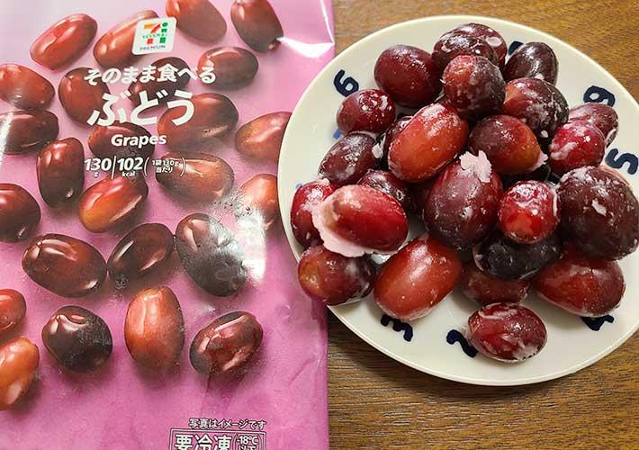 コンビニ3社の冷凍フルーツを食べ比べてランキング! 一番おいしかったのは…