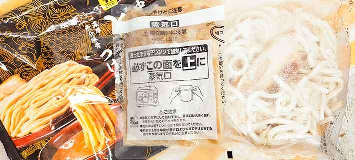 セブンイレブンの『とみ田つけ麺』シリーズを食べ比べ 「冷凍なのがウソみたい」と感動