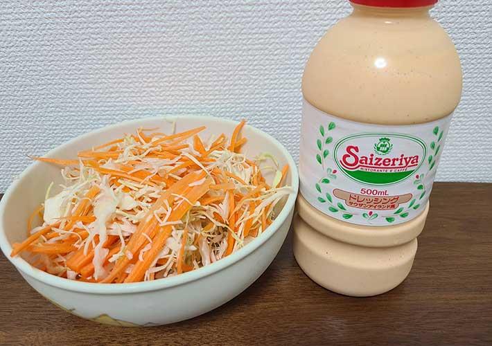 サイゼリヤのドレッシングはおいしい? サラダにかけて再現されたのは…?