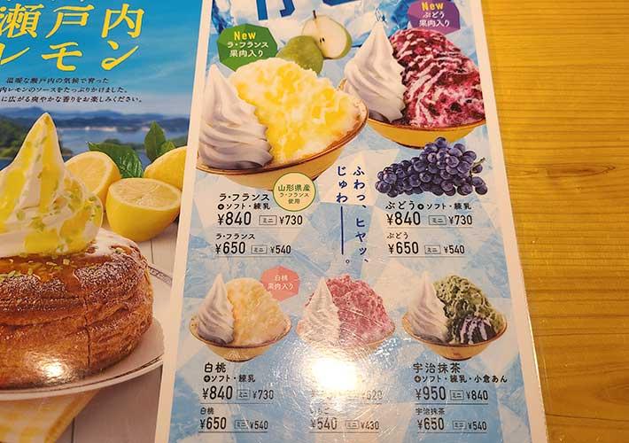 コメダ珈琲のかき氷が「ある意味、写真詐欺」 レギュラーサイズを頼んだのに…